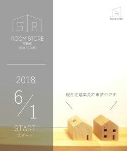 ROOMSTORE 不動産6.1スタート(スマホ)