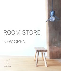 ROOMSTORE NEW OPEN(スマホ)